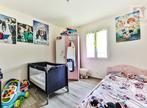 Vente Maison 4 pièces 80m² COEX - Photo 3