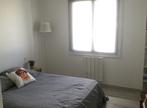 Vente Maison 4 pièces 92m² LE FENOUILLER - Photo 7