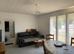 Vente Maison 3 pièces 54m² COMMEQUIERS - Photo 2