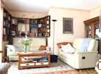 Vente Maison 5 pièces 126m² SAINT GILLES CROIX DE VIE - Photo 3