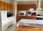 Vente Maison 6 pièces 147m² GIVRAND - Photo 3