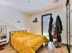 Vente Maison 5 pièces 130m² LE FENOUILLER - Photo 8