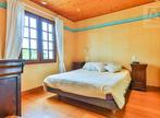 Vente Maison 6 pièces 153m² GIVRAND - Photo 6