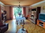 Vente Maison 5 pièces 132m² MACHE - Photo 3