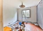 Vente Maison 4 pièces 155m² LA CHAIZE GIRAUD - Photo 3