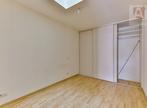 Vente Maison 4 pièces 75m² SAINT REVEREND - Photo 5