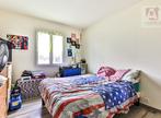 Vente Maison 4 pièces 80m² COEX - Photo 4