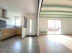 Vente Maison 4 pièces 88m² SAINT HILAIRE DE RIEZ - Photo 4