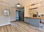 Vente Maison 5 pièces 108m² COMMEQUIERS - Photo 3