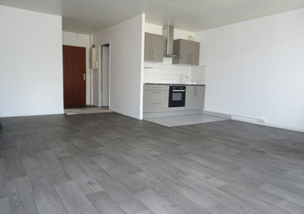 Renting Apartment 1 room 39m² Auneau (28700) - Photo 1