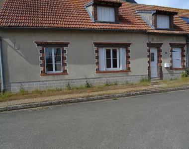 Vente Maison 5 pièces 88m² AUNEAU - photo