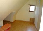Vente Maison 6 pièces 152m² AUNEAU - Photo 10