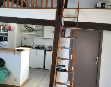 Sale House 2 rooms 35m² AUNEAU - photo