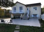Sale House 4 rooms 93m² AUNEAU - Photo 1