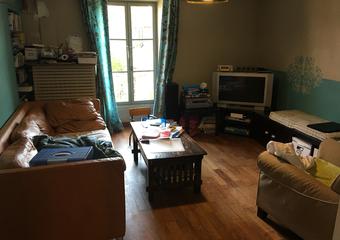 Vente Maison 5 pièces 138m² AUNEAU - Photo 1
