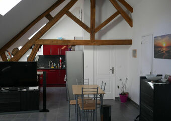 Location Appartement 4 pièces 65m² Auneau (28700) - photo