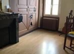 Vente Maison 3 pièces 75m² AUNEAU - Photo 6