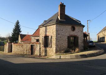 Sale House 6 rooms 178m² AUNEAU - Photo 1