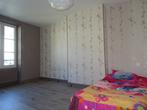 Vente Maison 4 pièces 85m² AUNEAU - Photo 8