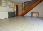 Vente Maison 4 pièces 103m² AUNEAU - Photo 1
