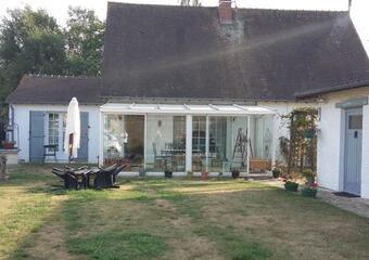 Vente Maison 5 pièces 95m² Béville-le-Comte (28700) - photo