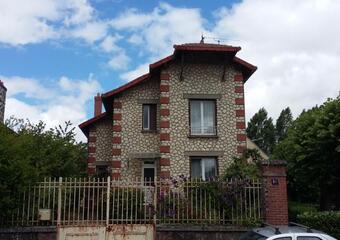 Vente Maison 5 pièces 104m² Auneau (28700) - photo