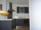Location Appartement 2 pièces 31m² Auneau (28700) - Photo 1