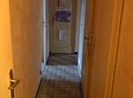 Vente Maison 4 pièces 75m² AUNEAU - Photo 6