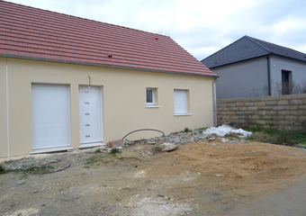 Sale House 3 rooms 58m² AUNEAU - Photo 1