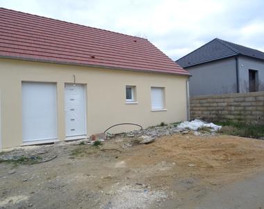 Vente Maison 3 pièces 58m² AUNEAU - photo