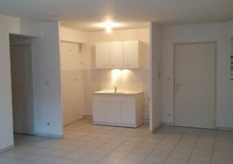Renting Apartment 2 rooms 49m² Auneau (28700) - Photo 1