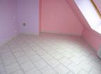 Vente Maison 5 pièces 136m² AUNEAU - Photo 7
