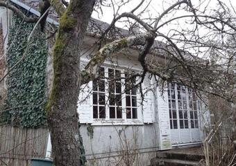 Vente Maison 2 pièces 42m² Auneau (28700) - Photo 1