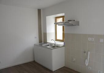 Location Appartement 1 pièce 29m² Auneau (28700) - Photo 1