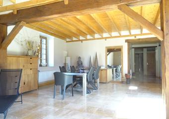Vente Maison 6 pièces 150m² AUNEAU