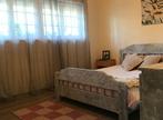 Sale House 4 rooms 93m² AUNEAU - Photo 7