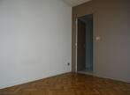 Vente Appartement 2 pièces 31m² AUNEAU - Photo 5