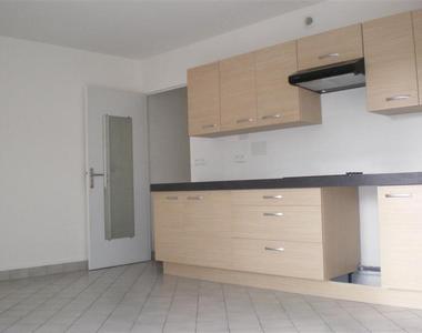 Vente Appartement 2 pièces 38m² AUNEAU - photo
