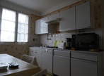 Sale House 3 rooms 63m² Auneau (28700) - Photo 6