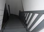 Vente Maison 5 pièces 123m² AUNEAU - Photo 11