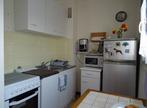 Vente Appartement 1 pièce 27m² CHARTRES - Photo 1