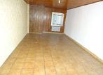 Vente Maison 4 pièces 95m² AUNEAU - Photo 5