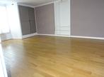 Sale House 7 rooms 188m² AUNEAU - Photo 10