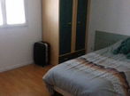 Sale House 4 rooms 97m² AUNEAU - Photo 5