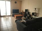 Location Appartement 2 pièces 58m² Auneau (28700) - Photo 2