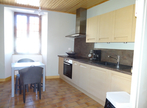 Sale House 6 rooms 150m² AUNEAU - Photo 3