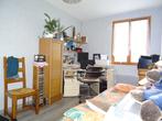 Vente Maison 5 pièces 90m² Auneau (28700) - Photo 7