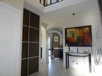 Vente Maison 5 pièces 122m² Auneau (28700) - Photo 6