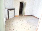Vente Maison 5 pièces 96m² AUNEAU - Photo 4