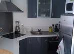 Vente Appartement 2 pièces 31m² AUNEAU - Photo 7